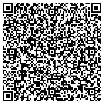 QR-код с контактной информацией организации Опал, ЧП
