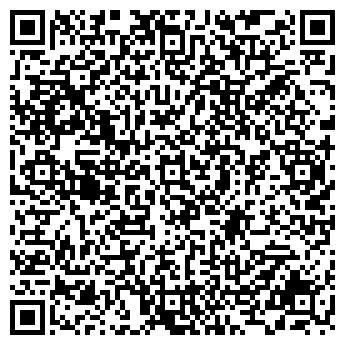 QR-код с контактной информацией организации МС, ЧП (MS)