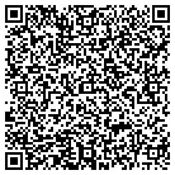 QR-код с контактной информацией организации Фортресс, ООО
