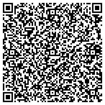 QR-код с контактной информацией организации СтильАрт.УА, ООО