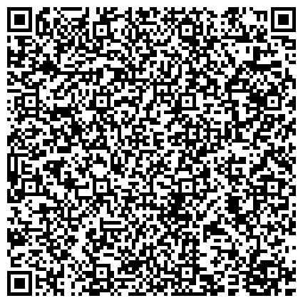 QR-код с контактной информацией организации СМК строительно-монтажная компания Континенталь, ООО