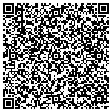 QR-код с контактной информацией организации Строительная компания СТМ, ООО