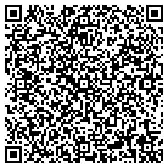 QR-код с контактной информацией организации Эртле Буд, ООО