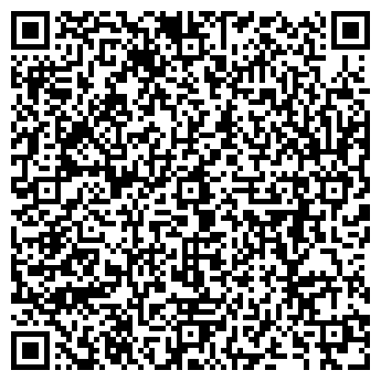 QR-код с контактной информацией организации Таро, ЧП