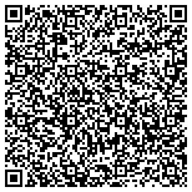 QR-код с контактной информацией организации Строительная компания Инженер Эрго, ООО