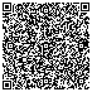QR-код с контактной информацией организации Интера плюс, ЧП