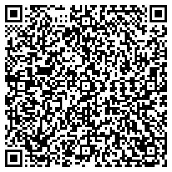QR-код с контактной информацией организации Ук Мит, ООО