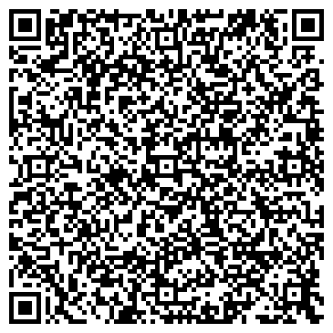 QR-код с контактной информацией организации Лидер Днепр№1, ЧП