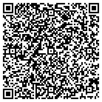 QR-код с контактной информацией организации Респектгрупп, ООО