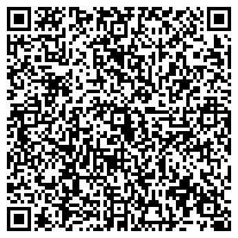 QR-код с контактной информацией организации Альфа-Про, ООО