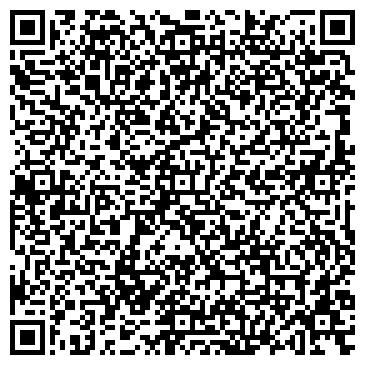 QR-код с контактной информацией организации Вигас-трейд, ООО