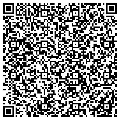QR-код с контактной информацией организации ТВД (TVD), ООО украинско-чешское СП