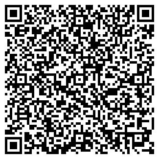 QR-код с контактной информацией организации Юланти, ЧП