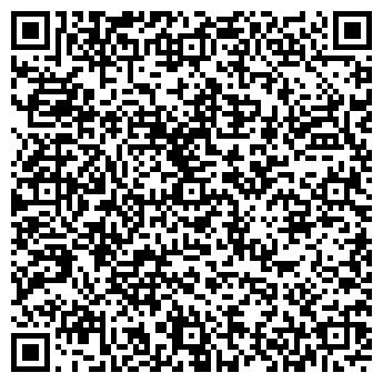 QR-код с контактной информацией организации Грей-лтд ООО