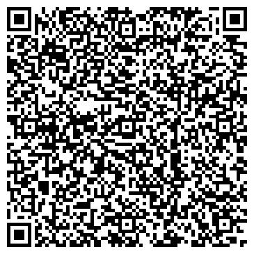 QR-код с контактной информацией организации Azure Corporation, ООО