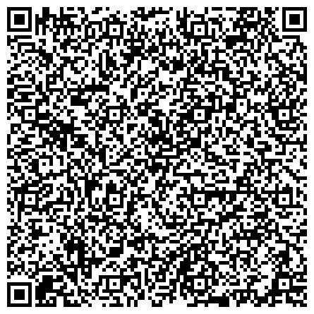 QR-код с контактной информацией организации Днепропетровский региональный испытательный центр по сертификации строительных материалов, ГП