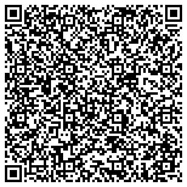 QR-код с контактной информацией организации Карловская сортоопытная станция, ГП