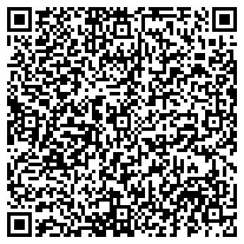 QR-код с контактной информацией организации Пожтест, ООО