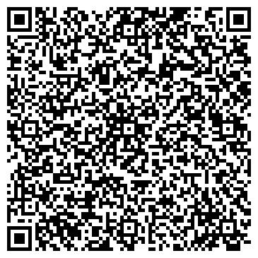 QR-код с контактной информацией организации Арт Строй, ООО
