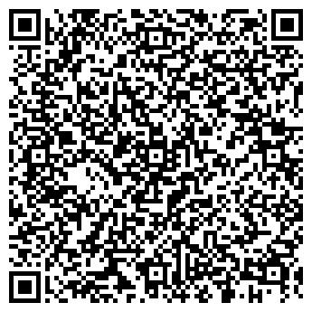 QR-код с контактной информацией организации Липовый В.Н., ЧП