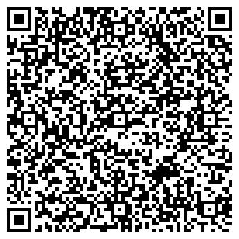 QR-код с контактной информацией организации Загоруйко, ЧП