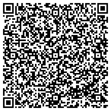 QR-код с контактной информацией организации Касагранде Украина, ООО