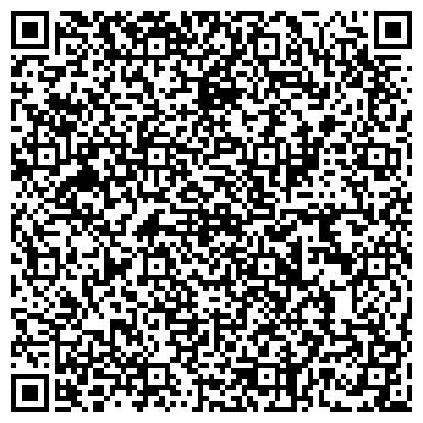 QR-код с контактной информацией организации Интер Кар Инжиниринг, ООО