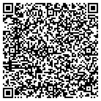 QR-код с контактной информацией организации Арксэл, ООО