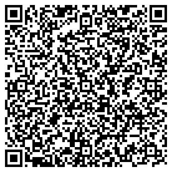 QR-код с контактной информацией организации Компания Фигур, ООО