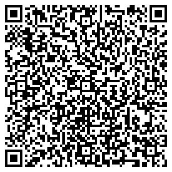QR-код с контактной информацией организации Пружина, ООО