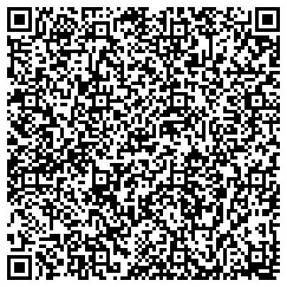 QR-код с контактной информацией организации Коростышевский спиртовый комбинат, ГП