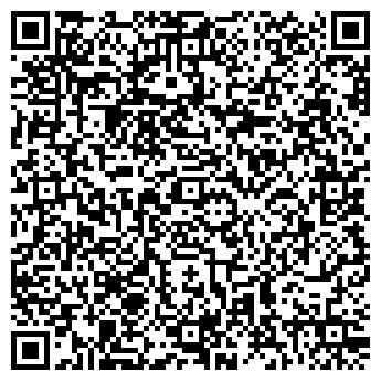 QR-код с контактной информацией организации Сейф Энерджи, ООО