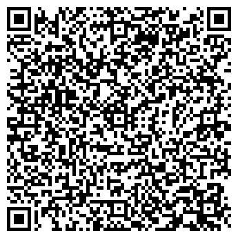 QR-код с контактной информацией организации Невевинтер,ЧП