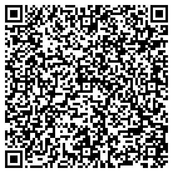 QR-код с контактной информацией организации Медко-Авантаж, ООО