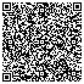QR-код с контактной информацией организации Твинс, ООО