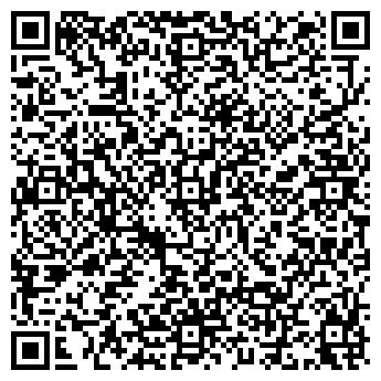 QR-код с контактной информацией организации Схид, МЧП