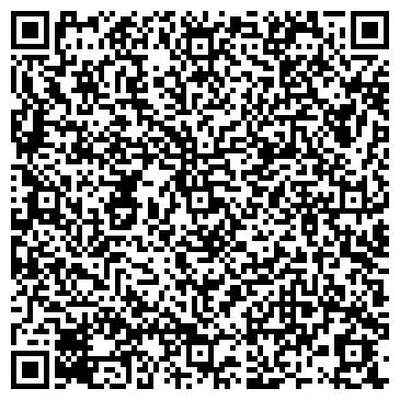 QR-код с контактной информацией организации Аллонж компани, ООО