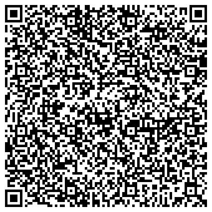 QR-код с контактной информацией организации Днепродзержинский сталелитейный завод, ДП ОАО Днепровагонмаш