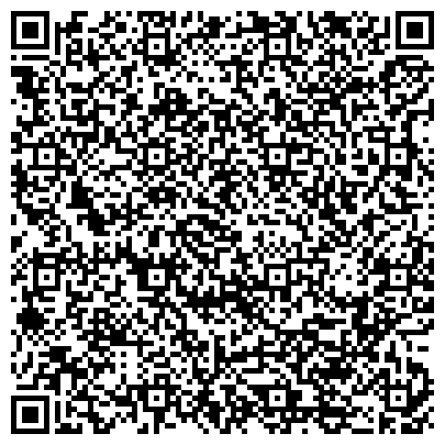 QR-код с контактной информацией организации Роден 7(Новокаховский литейный завод), ООО