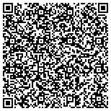 QR-код с контактной информацией организации Ровенский литейный завод, ЗАО