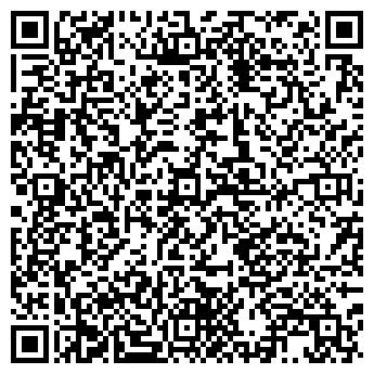 QR-код с контактной информацией организации Втэк,OOO
