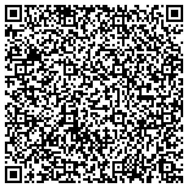 QR-код с контактной информацией организации Сервис ОАО Стрыйский завод КПО, ДП