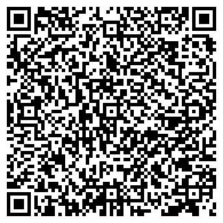 QR-код с контактной информацией организации АНВИ, ЧП