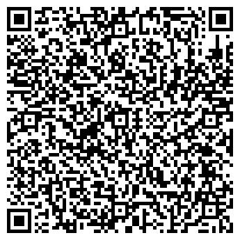 QR-код с контактной информацией организации СТО Эксперт, ЧП