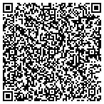 QR-код с контактной информацией организации Эстетик-Пол,ООО