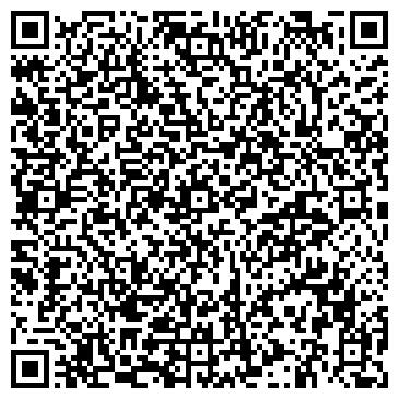 QR-код с контактной информацией организации Монтикор, ООО