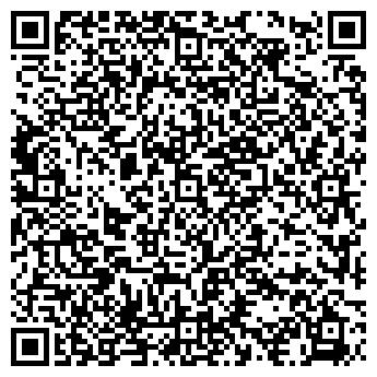 QR-код с контактной информацией организации Гришко, СПД