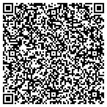 QR-код с контактной информацией организации Завод Пуансон, ПАО
