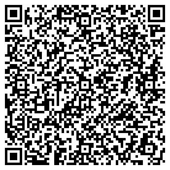 QR-код с контактной информацией организации Пресс-форм, ООО