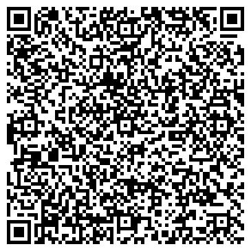 QR-код с контактной информацией организации Барс, ДП